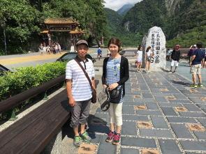 夫婦でタロコ渓谷