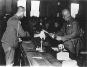 台湾での日本降伏文書取り交わし