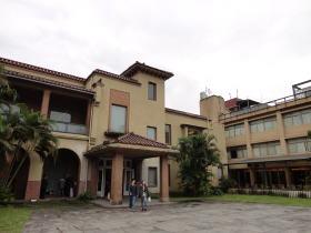 台北旅行 ニニ八紀念館