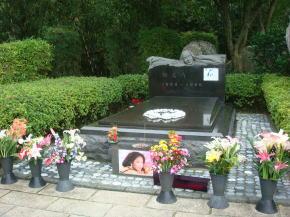 テレサ・テン墓所