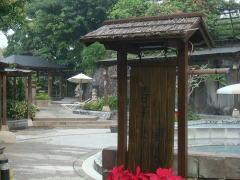 台北旅行 北投温泉