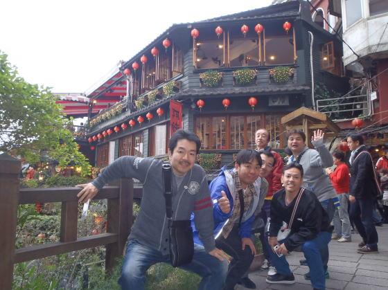 台湾親睦旅行 九分観光