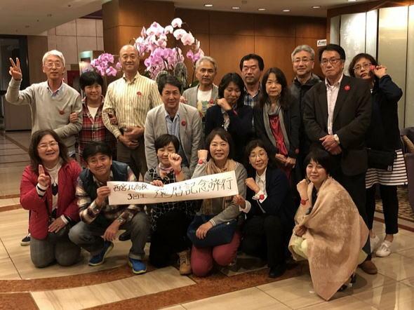 還暦記念の台湾旅行