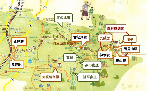 阿里山観光マップ