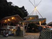 原住民レストラン